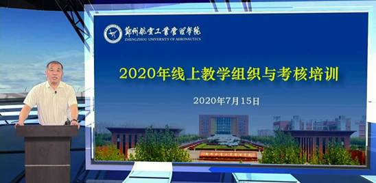 http://news.zua.edu.cn/__local/5/0D/46/2D61E404C21A8C0C5937CC3FB3E_A4925AFC_1063F.jpg